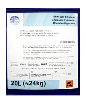 Бланидас-Гипоконц 1 фото