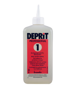 Deprit-1 1 фото