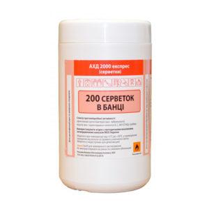 АХД 2000 экспресс салфетки 1 фото