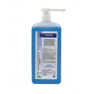 Энзоклин1 фото